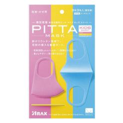 피타마스크 키즈 스위트 3매입(핑크,옐로우,블루)